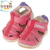 《布布童鞋》活潑寶寶粉紅色透氣運動護趾涼鞋(13~16.5公分) [ O8C81XG ]
