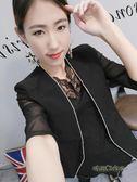 2018春夏新款時髦洋氣修身西裝時尚女裝春裝七分袖外套韓版小西服「時尚彩虹屋」