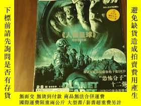 二手書博民逛書店DVD導刊(第26期.2003.11.上)罕見付周星馳【破壞之王