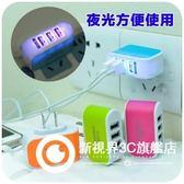 多口充電器多孔發光糖果3口插頭安卓蘋果通用充電頭