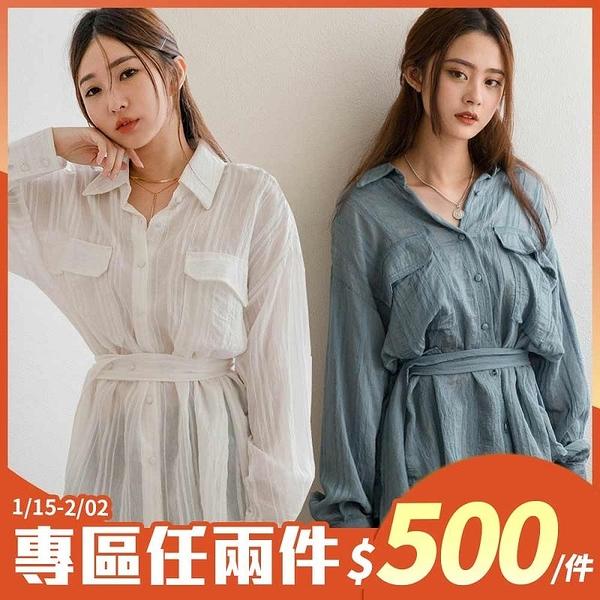 現貨-MIUSTAR 附綁帶包布釦微透膚直紋棉麻襯衫(共3色)【NH2189】