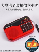 N63收音機新款便攜式半導體廣播老年人老人用的迷你微小型袖珍 創時代3c館