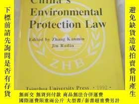 二手書博民逛書店A罕見Course in China s Environment