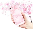 [iPhone SE2 軟殼] Apple iphone 7 8 plus i7 i8 i7+ i8+ 手機殼 粉紅大理石