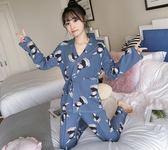 睡衣女秋夏長袖純棉薄款套裝日式和服甜美可愛【3C玩家】