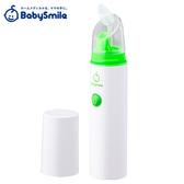 BabySmile 電動吸鼻器 S-303 攜帶型 第二代 吸鼻涕機 好娃娃