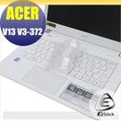【Ezstick】ACER Aspire V13 V3-372 系列 奈米銀抗菌TPU鍵盤保護膜
