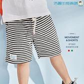 【618好康又一發】兒童夏裝條紋短褲夏季五分褲休閒