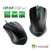 [富廉網]【i-rocks】IRM09W 闇黑版 電競專用滑鼠(彩盒)