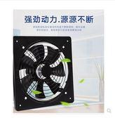 強力大風力工業鐵排風扇12寸換氣扇廚房窗台排油煙風機排氣扇igo  莉卡嚴選
