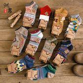 襪子男短襪春夏季男士船襪隱形襪薄棉襪防臭運動襪男襪潮【夏日清涼好康購】