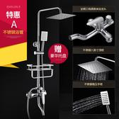 蓮蓬頭 淋浴花灑套裝全銅洗澡神器衛浴沐浴淋浴器家用淋雨恒溫噴頭