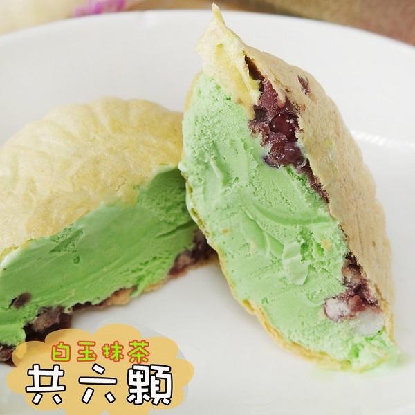 老爸ㄟ廚房.摩納雪Q冰淇淋-抹茶白玉紅豆(70g/顆,共六顆)...愛食網