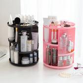 家旋轉化妝品置物架化妝台收納盒桌面放護膚品架子塑料收納架HPXW