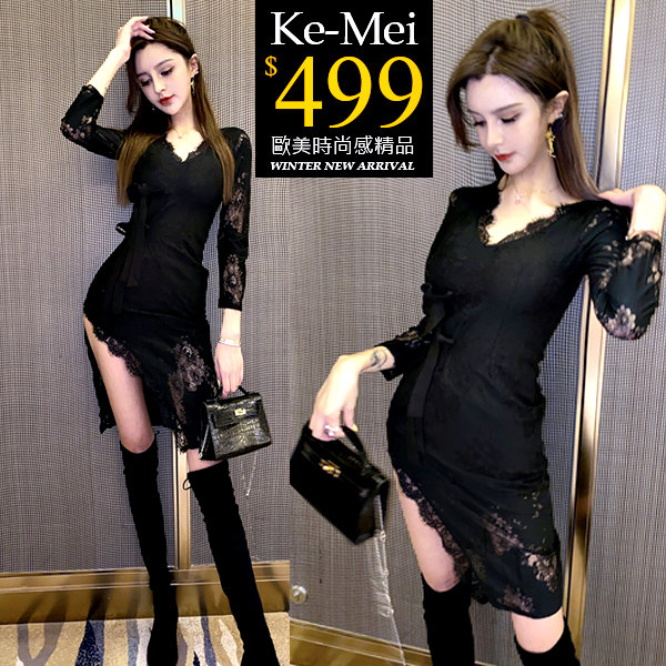 克妹Ke-Mei【ZT57221】SPICY夜店焦店性感不規則開叉腰帶蕾絲洋裝