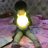 小夜燈插電喂奶護眼暖光新生嬰兒遙控寶寶台燈臥室床頭節能夜光燈WY尾牙 限時鉅惠