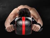 健腹輪 健腹輪家用專業健身腹肌輪自動回彈健腹器男初學者收腹卷腹輪【快速出貨八折下殺】