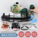 鐵藝角落置物架 HM12929 置物架 收納架 浴室收納 廚房收納 無痕收納
