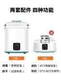 奶瓶消毒鍋 嬰兒奶瓶消毒器帶烘干機暖溫奶二合一蒸汽鍋寶寶專用柜 220V 亞斯藍