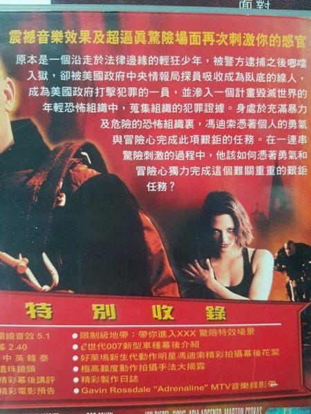 挖寶二手片-U00-734-正版DVD【限制級戰警 1+2 極限公園】-套裝電影