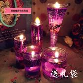 果凍蠟燭 海洋系列禮品歐式創意香薰 浪漫情人節求婚生日表白禮物