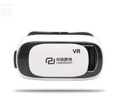 高清VR眼鏡頭戴式虛擬現實3D眼鏡頭盔