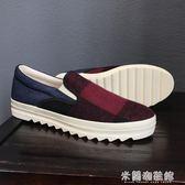 A2 18夏冬款 羊毛呢  蘇格蘭風格 內增高 男士樂福鞋低幫休閒鞋 米蘭潮鞋館