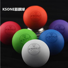 天然橡膠筋膜球 (隨機出貨) 肌肉放鬆球...