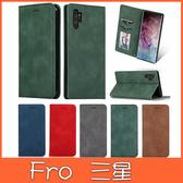 三星 Note10 Note10+ ZD商務皮套 手機皮套 插卡 支架 磁吸 掀蓋殼