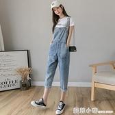 背帶褲女小個子150cm八分牛仔2021新款時尚夏韓版寬鬆減齡 蘇菲小店