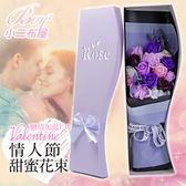 創意情人禮 香皂玫瑰花束ROSE禮盒【N6060】