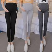 孕婦褲子春秋2018新款3-9個月孕婦打底褲薄款秋裝潮媽外穿春季款   LannaS
