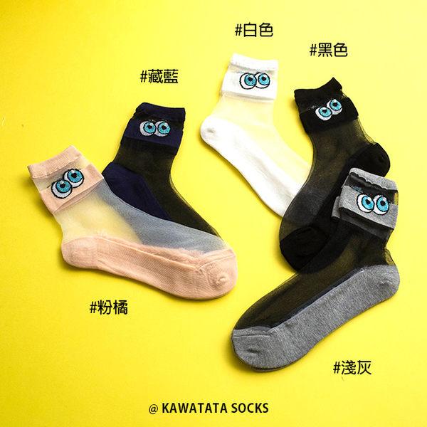 韓國金蔥圓眼睛透明襪/5色【558032805】