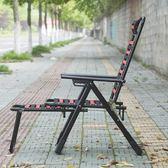 透氣彈力橡皮筋椅子午休折疊椅靠背椅辦公室休閑懶人躺椅    古梵希