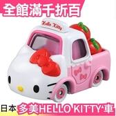 日本 Takara Tomy Tomica 多美車 NO.152 HELLO KITTY 凱蒂貓 小汽車【小福部屋】