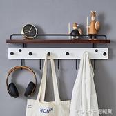 玄關掛鉤掛衣架壁掛牆上衣服掛架創意牆壁入戶門掛衣鉤實木置物架 1995生活雜貨