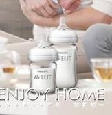 奶瓶飛利浦新安怡奶瓶寬口徑寶寶防脹氣240ml25ml160ml新生兒玻璃奶瓶 99免運