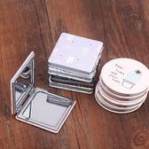 小鏡子隨身化妝鏡折疊便攜可愛個性創意小號迷你學生翻蓋式雙面鏡 森活雜貨