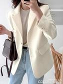 熱賣西裝外套 小西服女韓版寬鬆休閒2021新款網紅上衣炸街白色氣質職業西裝外套 coco