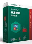 卡巴斯基 Kaspersky 網路安全軟體2016(多裝置) /3台1年