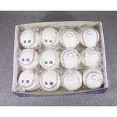 「野球魂中壢店」--「華櫻」青棒比賽用球(BB960,1打=12顆)