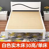 全實木雙人床1.8米1.5主臥家用單人1.35簡易床架白色