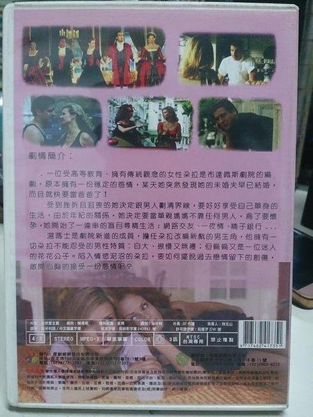 挖寶二手片-320-058-正版DVD*電影【反戀愛主義】卡塔多布*桑朵塞尼*茱蒂雪爾