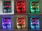 熒光板 LED夜光銀光黑板熒光板廣告板懸掛式50 70手寫廣告牌瑩光屏發光版WY  萬聖節禮物