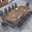 辦公家具會議桌長桌小型簡約現代長條桌培訓桌洽談桌辦公桌椅組合 NMS【名購新品】