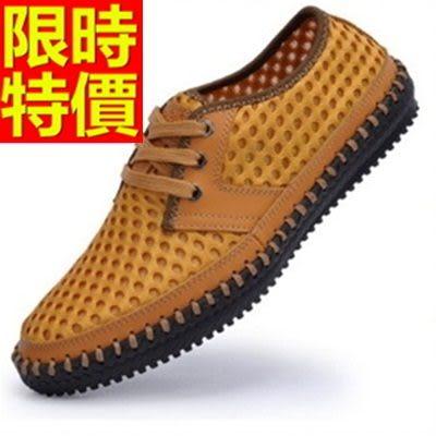 洞洞鞋-時尚帥氣沙灘防水男休閒鞋57e43[巴黎精品]
