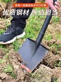 家用戶外園藝工具全鋼鏟子鐵锨園林農用種植挖土鐵鍬鐵鏟鋼鏟加厚 流行花園 流行花園YYJ