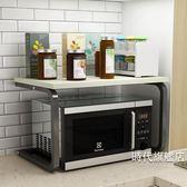 廚房置物架微波爐架子廚房用品落地式多層調味料收納架儲物烤箱架XW(中秋烤肉鉅惠)
