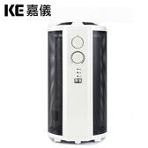 【KE嘉儀】即熱式電膜電暖器 (KEY-M200W)