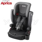 【預購4月底到】愛普力卡 Aprica AirGroove 特等席成長型汽座/安全座椅-酷格里斯